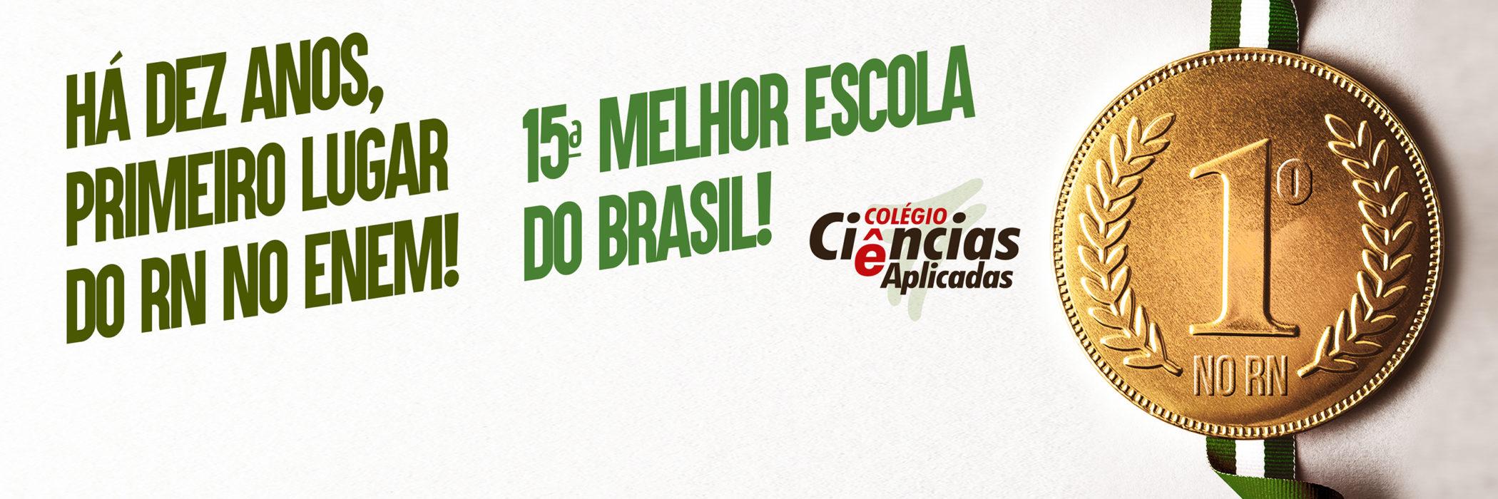 15ª melhor escola do Brasil